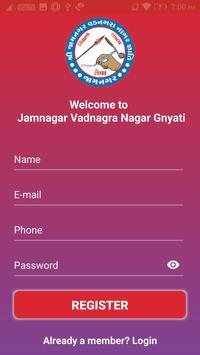 ECJVNG News App screenshot 1