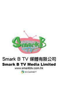 Smark B TV poster