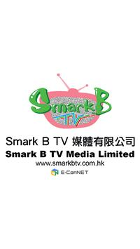 Smark B TV screenshot 3