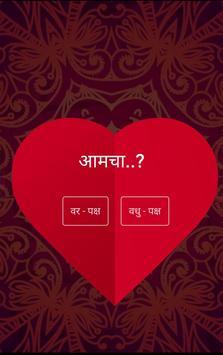 Mahesh weds Nikita poster