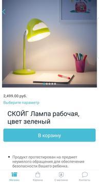 pomAgaikin.com screenshot 2