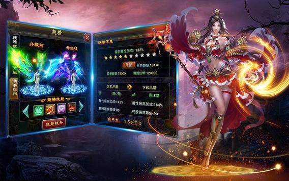 劍仙靈 poster