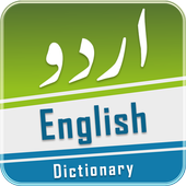 English Urdu Dictionary Pro icon