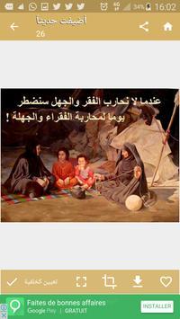 كلمات من ذهب  اجمل الخواطر عبر حكم apk screenshot