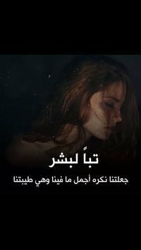 اجمل الصور والعبارات والرومانسيه كل يوم poster