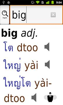 Learn Thai Language apk screenshot