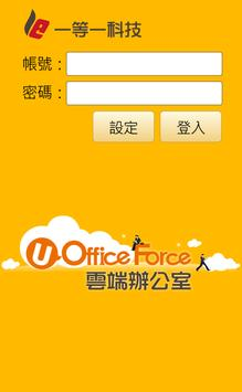 U-Office Force poster