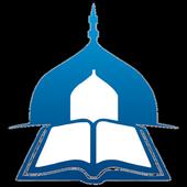 Read Holy Quran icon