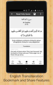 Read Holy Quran screenshot 13
