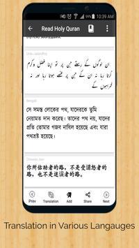 Easy Islam - Complete Muslim Guide screenshot 6