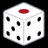 サイコロ シンプル icon