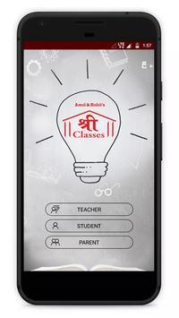Shree Classes, Bhandup apk screenshot