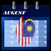 Malaysia Calendar 2017 icon