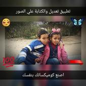 EditaPic App icon