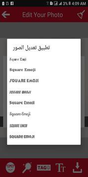 EditaPic App screenshot 6