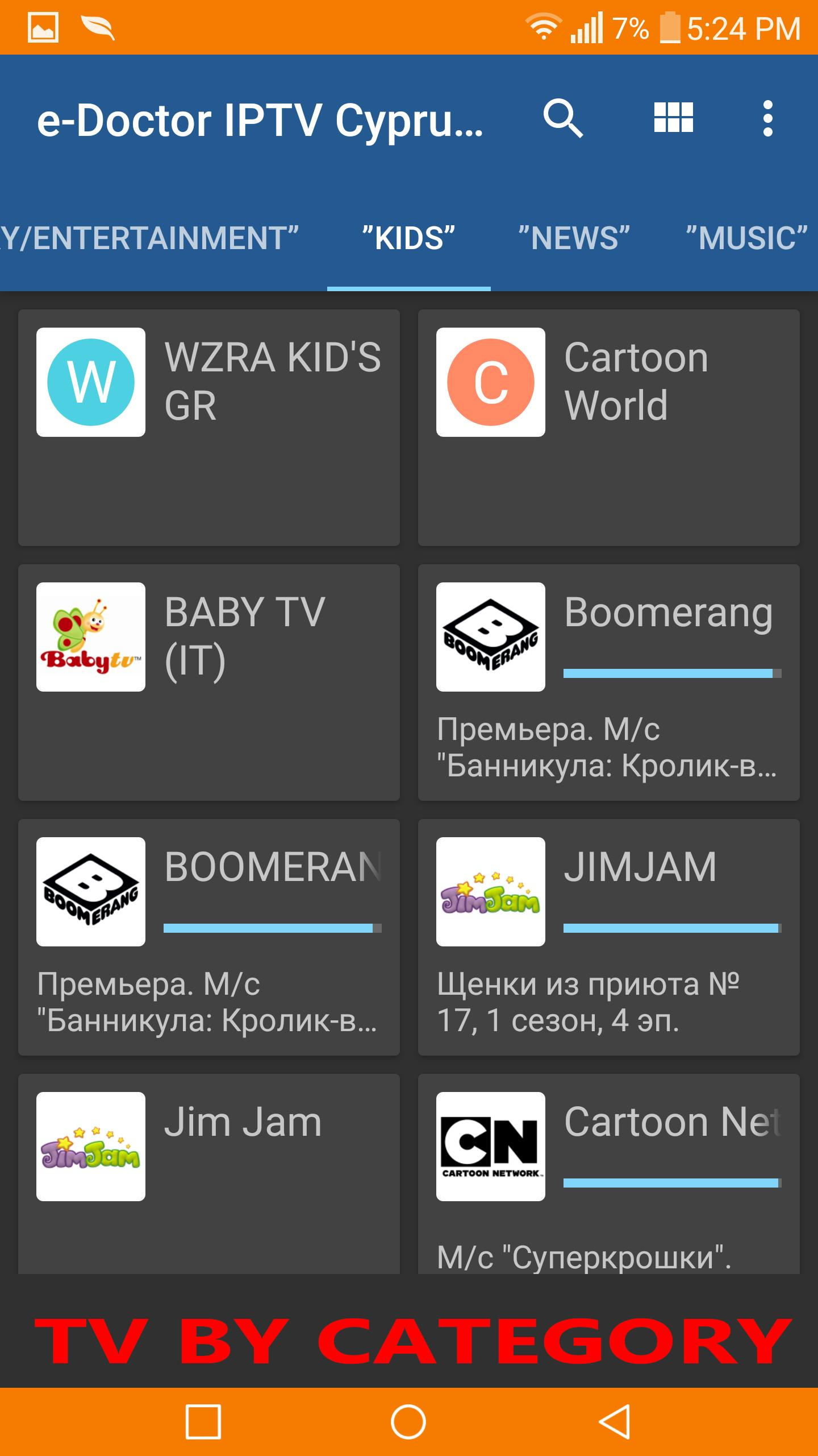 e-Doctor IPTV for Android - APK Download