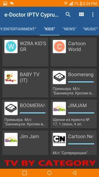e-Doctor IPTV captura de pantalla 7