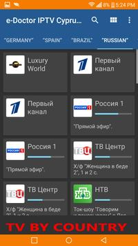 e-Doctor IPTV captura de pantalla 5