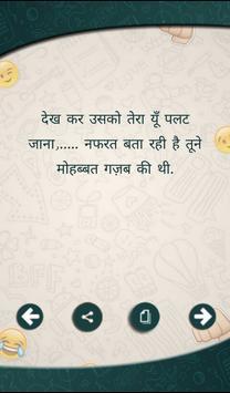 10000+ Whatsapp Status screenshot 4