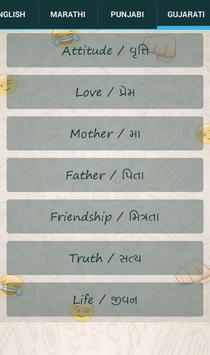 10000+ Whatsapp Status screenshot 3