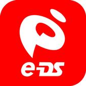 EDS보안물류 icon