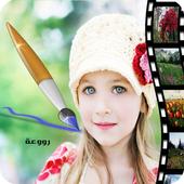 تعديل الصور و ادراج الفلاتر icon