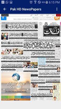 Pak HD Newspapers apk screenshot
