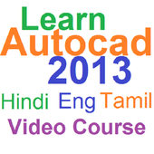 Learn Autocad 2013( हिंदी-Eng-தமிழ் ) video Course icon