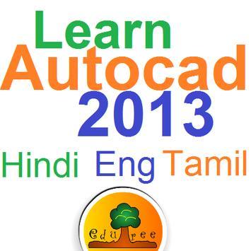 Learn Autocad 2013( हिंदी-Eng-தமிழ் ) video Course poster