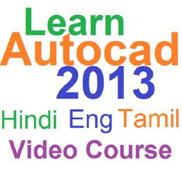 Learn Autocad 2013( हिंदी-Eng-தமிழ் ) video Course screenshot 3