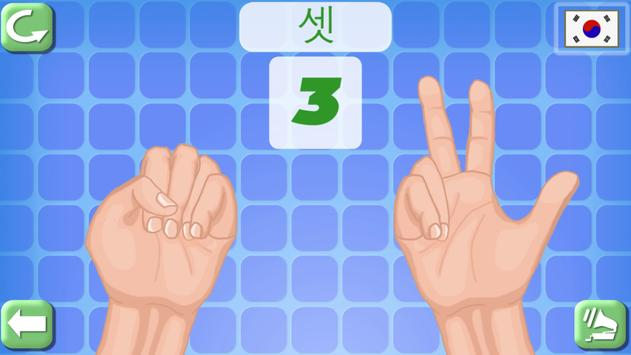 Your First Numbers apk screenshot