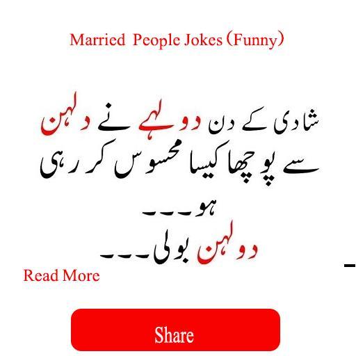 Jokes Urdu Lateefay For Android