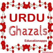 urdu ghazals and urdu poetry icon
