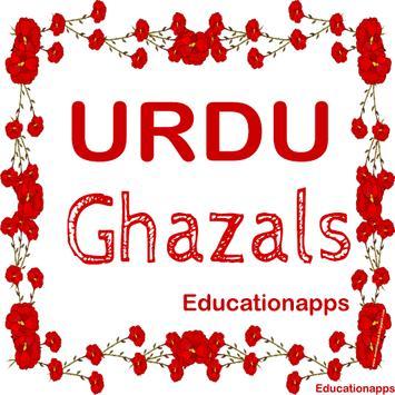 urdu ghazals and urdu poetry poster