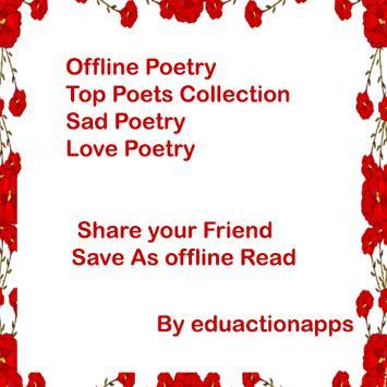 urdu ghazals and urdu poetry screenshot 2