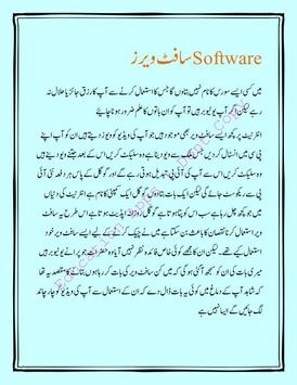 earning course in urdu hindi poster