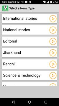 Jharkhand Current Affairs-JPSC apk screenshot