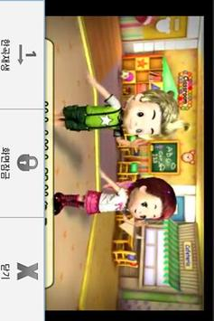 Sing Sing Together Free screenshot 1