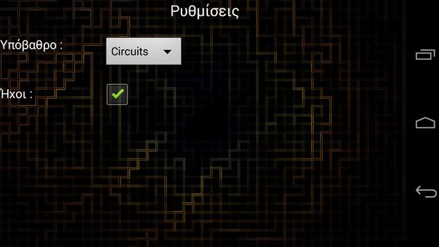 Eureka! Quiz Game screenshot 7