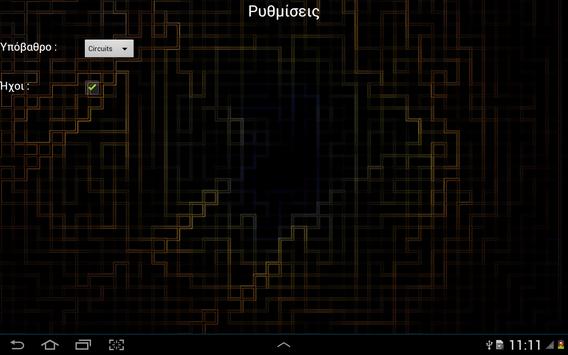 Eureka! Quiz Game screenshot 13