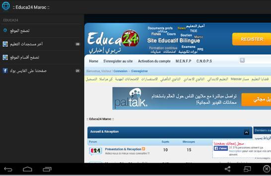 Educa24 poster
