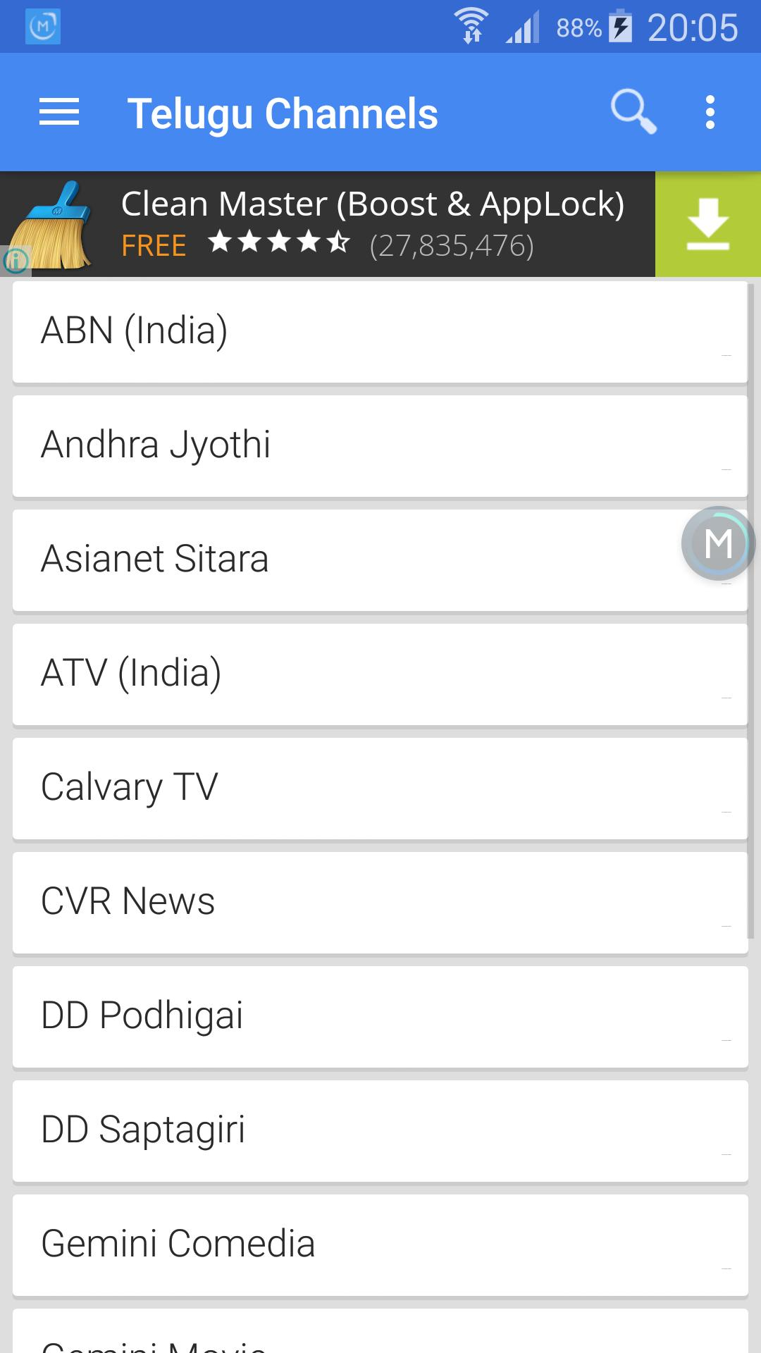 Telugu TV Channels for Android - APK Download