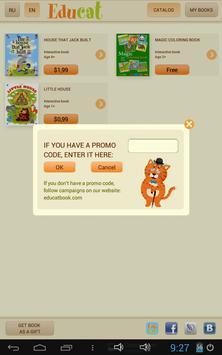 EduCat Bookshelf screenshot 3