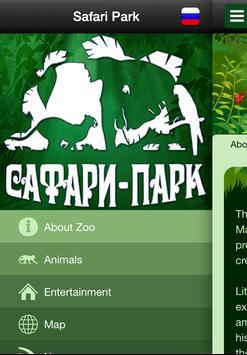 Safari Park – Krasnodar zoo apk screenshot