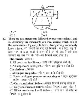 Railway ALP , Group D and other exam model papers screenshot 5