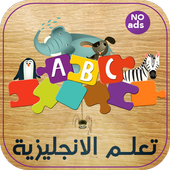 infants learning games 2017 icon