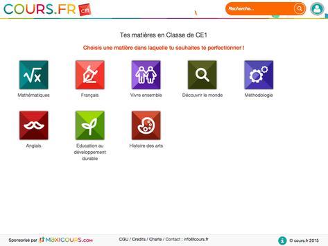 Cours.fr CE1 apk screenshot