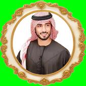 Murotal Al Quran Lengkap icon