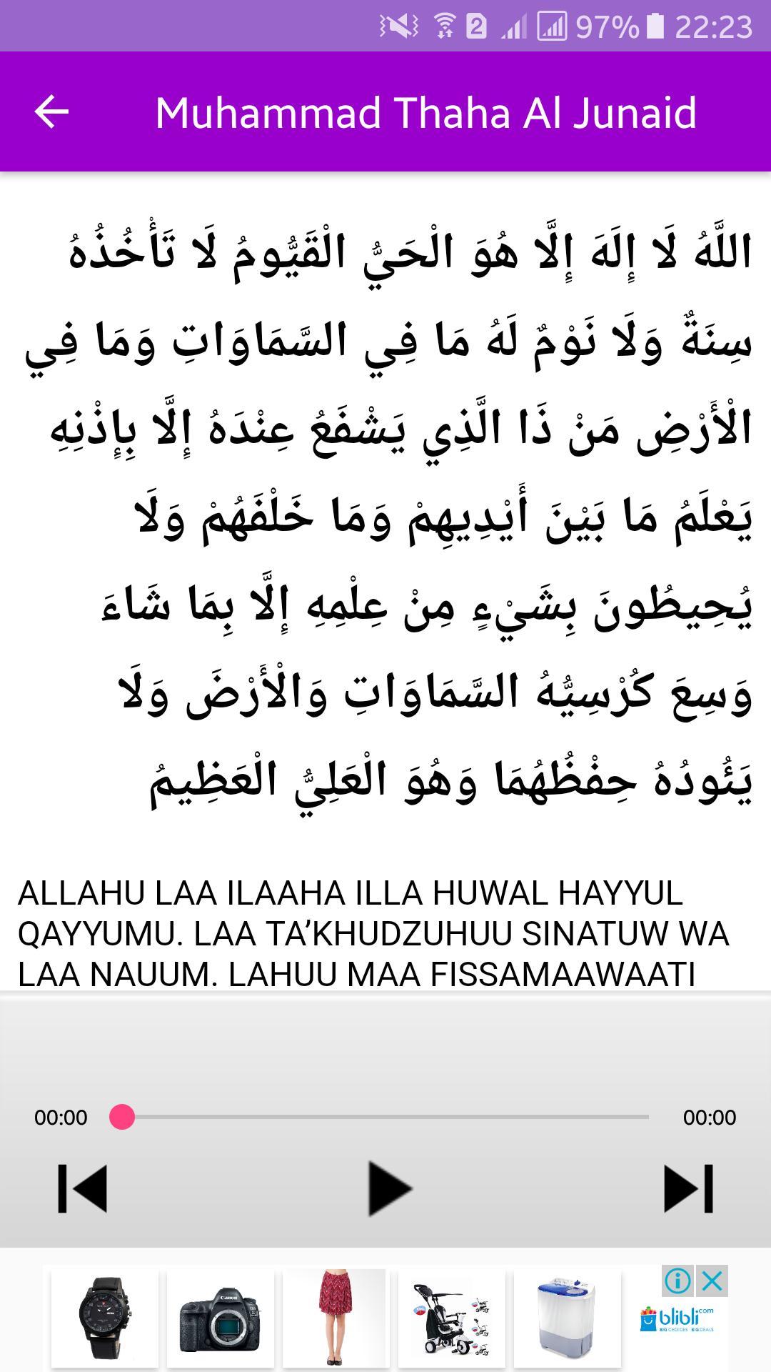 Ayatul Kursi MP3 for Android - APK Download