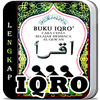 ikon Iqro Digital Lengkap